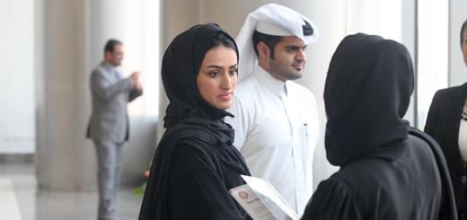 Qatargas - Homepage
